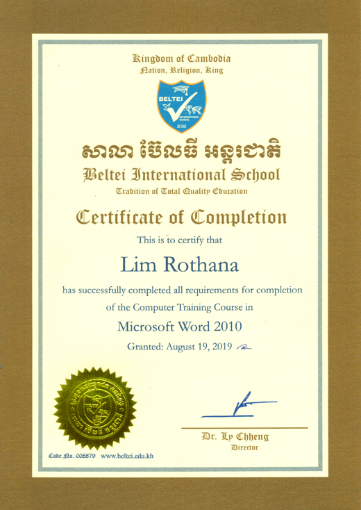 IV Certificate Of Computer Training  Computer Course Completion Certificate Format