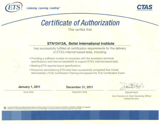 toefl examinations amp certifications